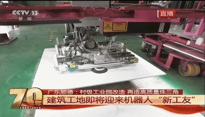 碧桂园的800亿机器人梦,烧了两年,陷入窘境