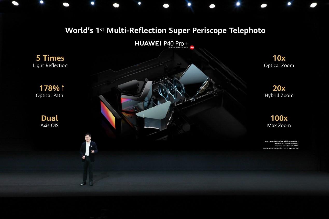 HUAWEI P40系列全球发布:全时段全焦段超清影像旗舰-最极客