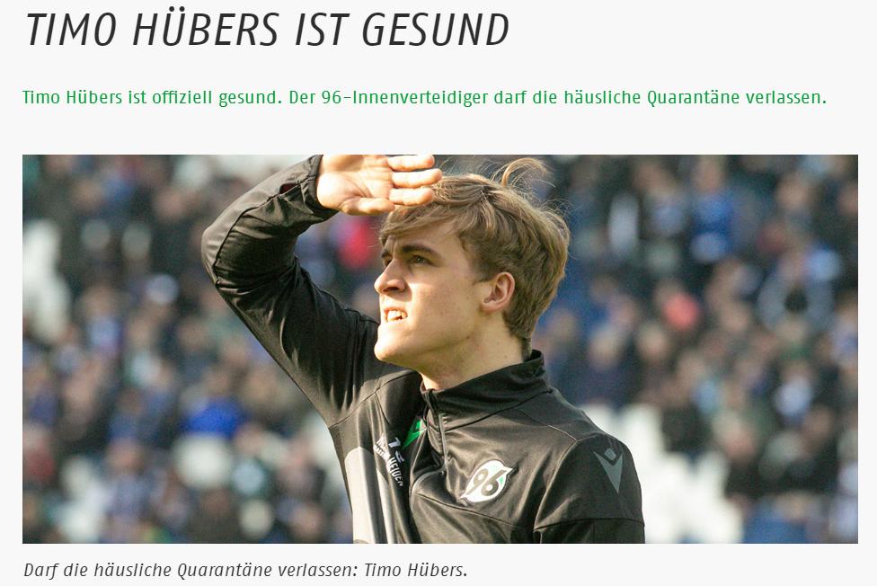官方:德国足坛首个确诊新冠病毒的球员解除隔离