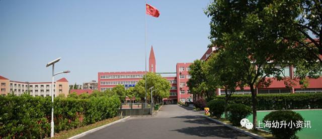 上海公办小学2020统筹去向及最低年限要求!入学参考