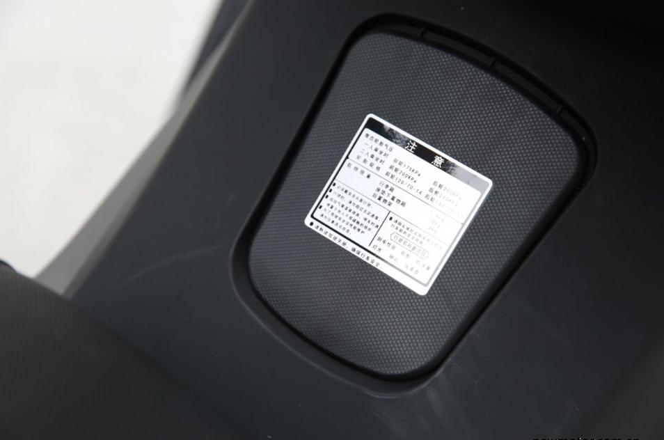 大阳V锐300静态体验  科技感与功能实用兼备