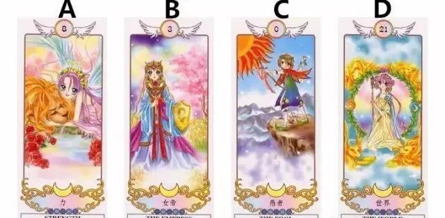 塔罗牌占卜:你哪一点会吸引到你的下一任?