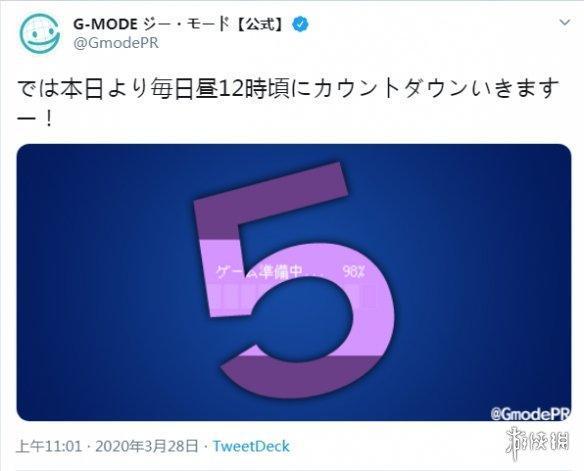 《汉堡时代派对!》开发商G-Mode发布新作倒计时推文_游戏