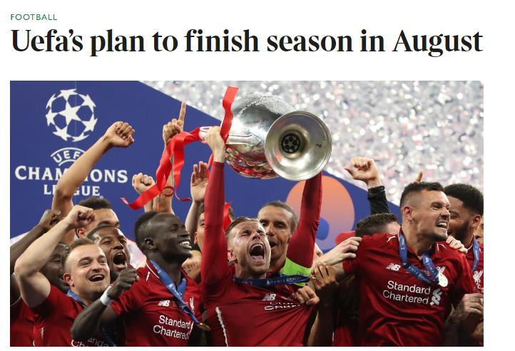 欧足联计划8月份结束本赛季 下赛季赛程或遭压缩