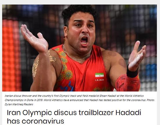 伊朗媒体确认:哈达迪确诊阳性 曾6夺亚锦赛冠军 堪称亚洲体坛霸主
