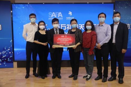 深圳整形协会副会长李佩珊女士代表瑞丽斯出席《助力复工、百万礼包关爱行动启动仪式》圆满成功