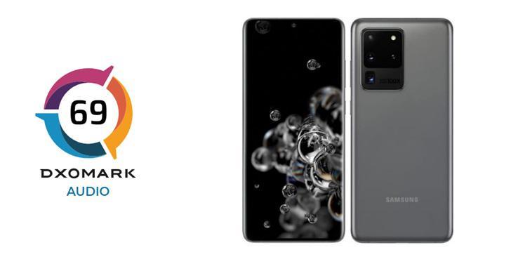 DXOMARK公布三星Galaxy S20 Ultra音頻得分︰69分
