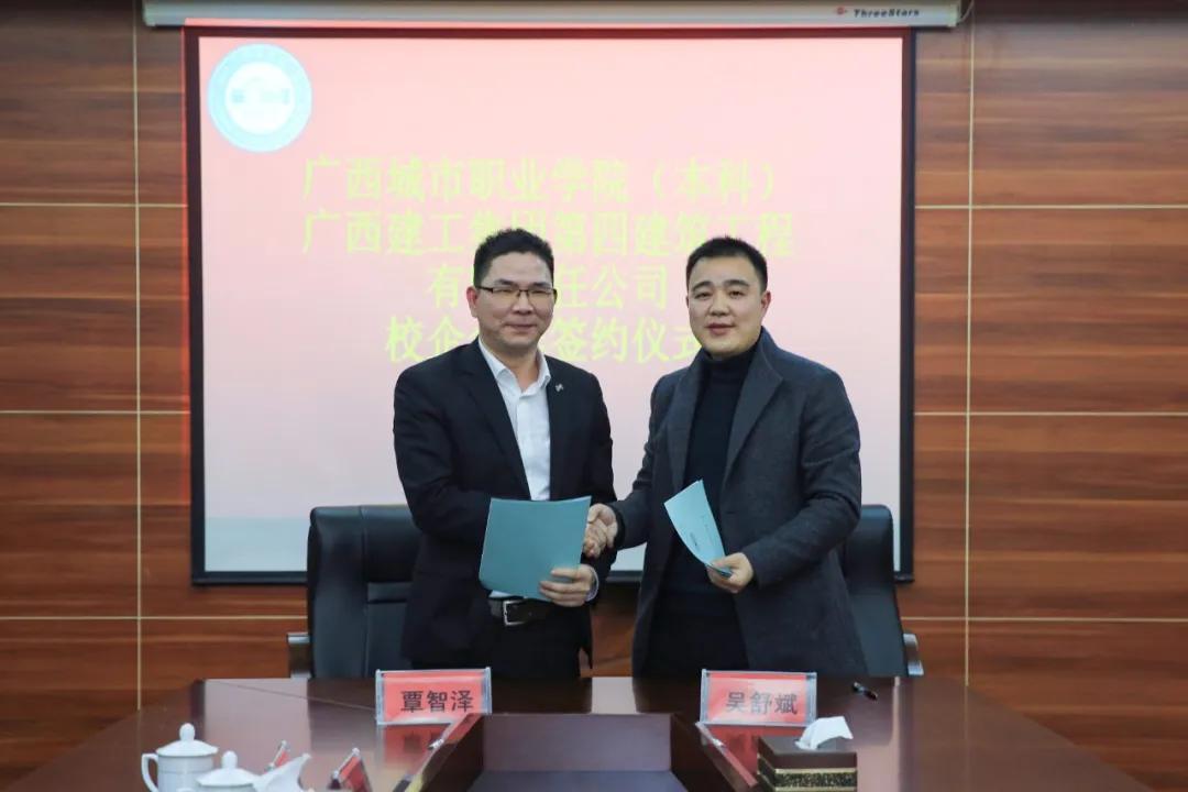 建设工程管理2020年单招/对口专业介绍,广西城市职业大学专门为你@高三考生