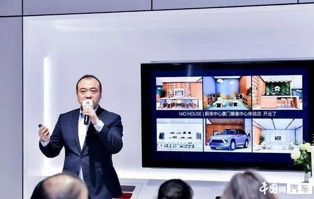 原蔚来用户中心VP赵昱辉加盟长城