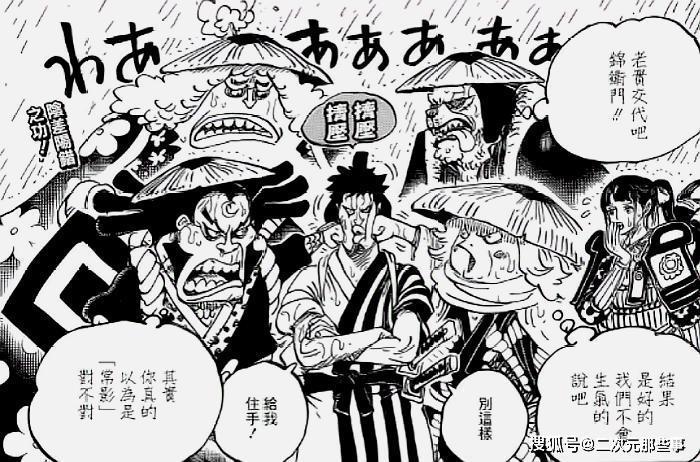 《海賊王》976話,甚平正式歸隊,草帽海賊團真正三大戰力組成!