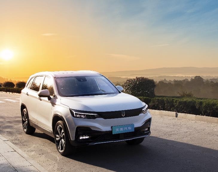定名ET5 天美首款戰略SUV將于下半年上市