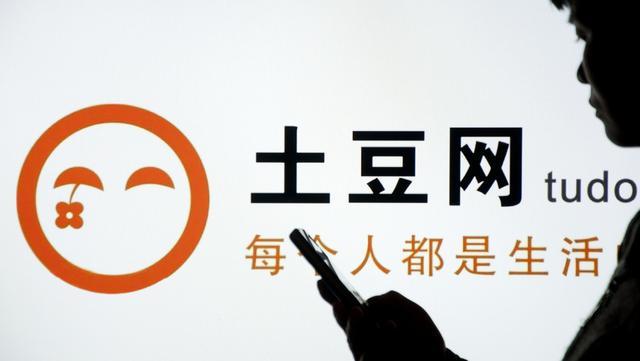 优酷土豆股份有限公司官网(他们有哪些app)