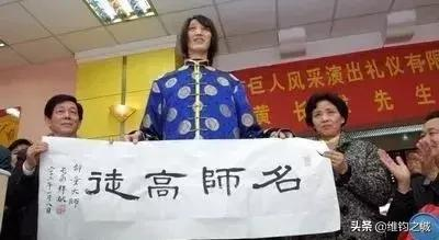中国第一巨人赵亮现状 中国巨人排行榜!