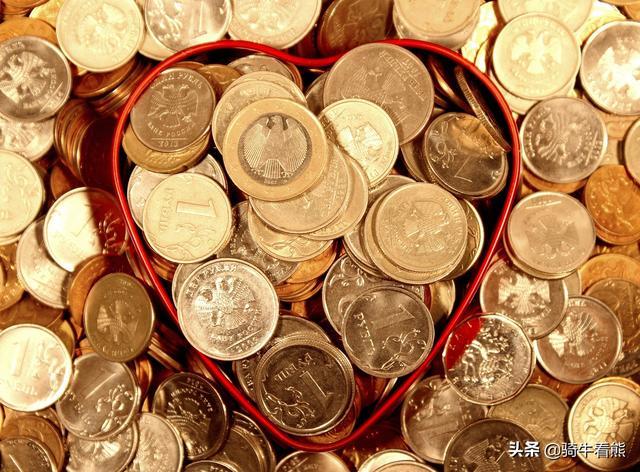 什么叫年化收益率(七日年化率计算方式)