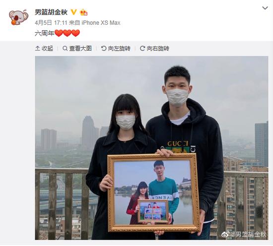 胡金秋晒与女友6周年纪念照 网友:要一直幸福下去
