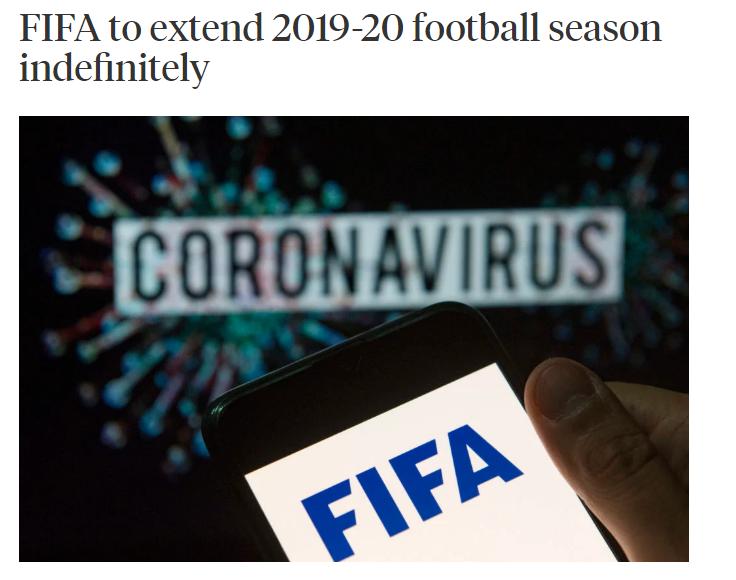 曝FIFA将无限期延长本赛季 夏窗转会时间将更改