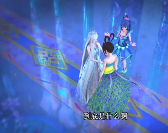 葉羅麗:曼多拉可復制他人的魔法,孔雀會成為第二個曼多拉嗎?