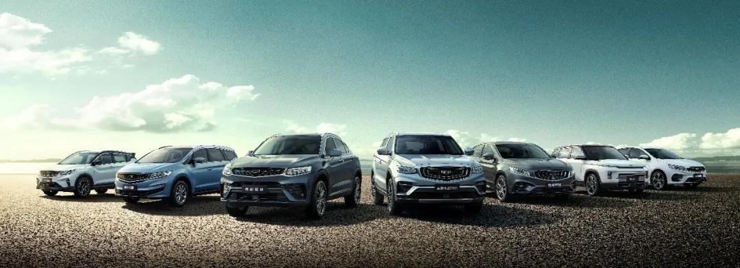 环比增长245% 吉利汽车3月销量超7.3万辆