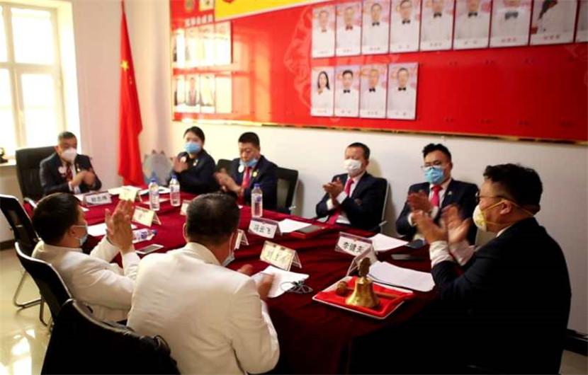 中国狮子联会吉林代表2019-2020年度监督组 第二次工作会议圆满礼成