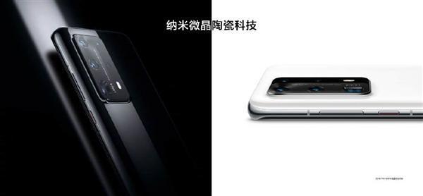 华为P40 Pro+发布:多反射潜望式10倍光变 徕卡五摄独步天下的照片 - 2