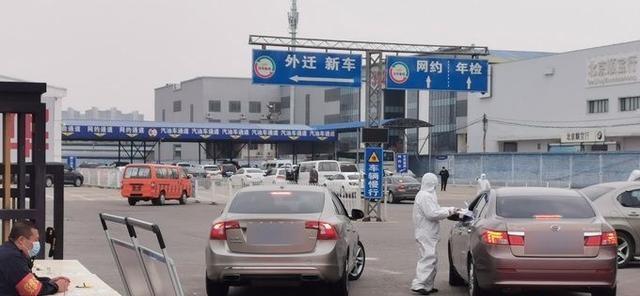 北京各机动车检测场复工 实行预约制管理