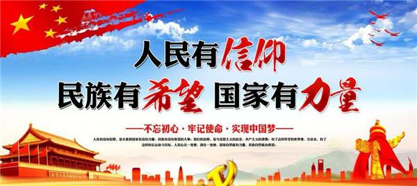 感谢封建迷信救了中国