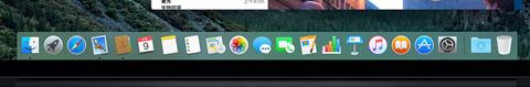 """光感科技XR系统让App变""""巨幕"""",智能手机恐将被淘汰"""