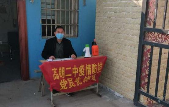 太康王勇:以校为家,战斗在疫情防控一线