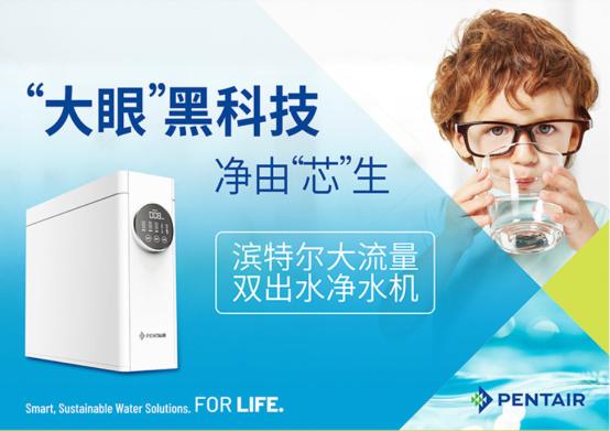 最新家庭用净水器排名上榜好物