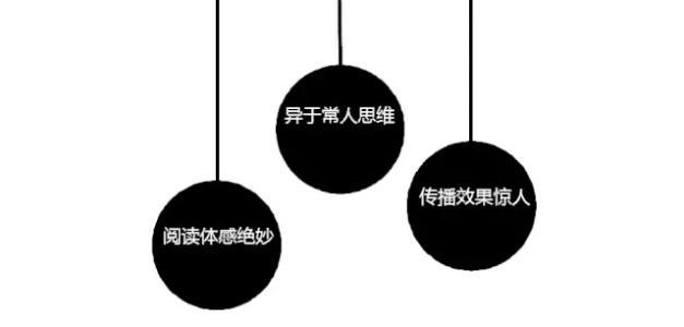 网媒社:软文推广带给企业意想不到的力量!