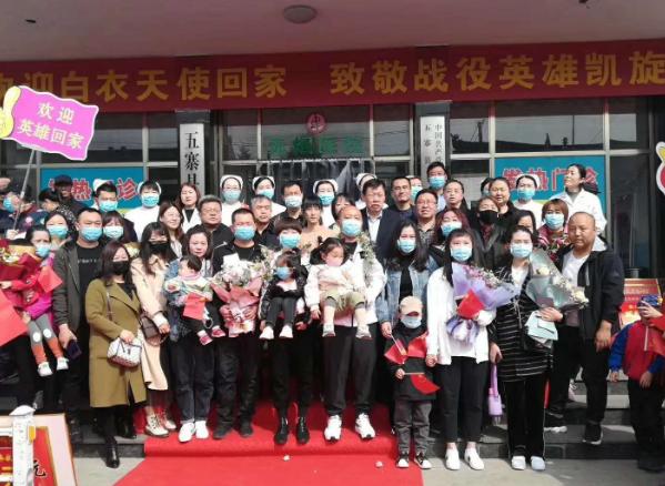 五寨县支援湖北武汉2名医护人员胜利凯旋