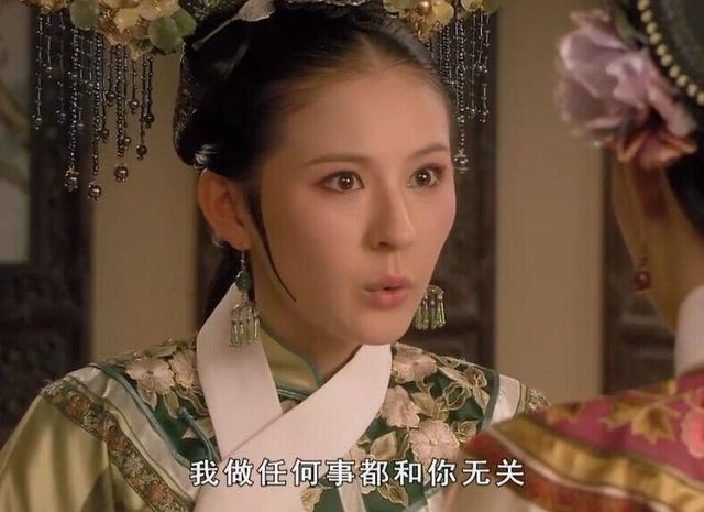 電視劇:《甄嬛傳》她屢要甄嬛的性命,甄嬛最後也因她母儀天下- 美劇大叔