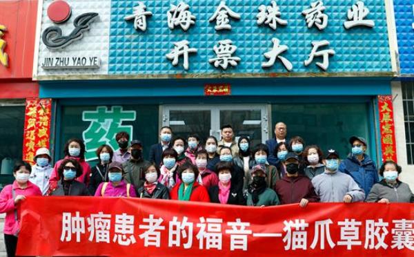 青海省癌症康复协会举办健康知识讲座