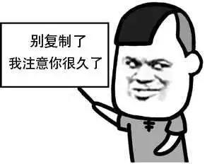 """020厦门小学招生方案出炉,取消原省示范小学入学要求"""""""