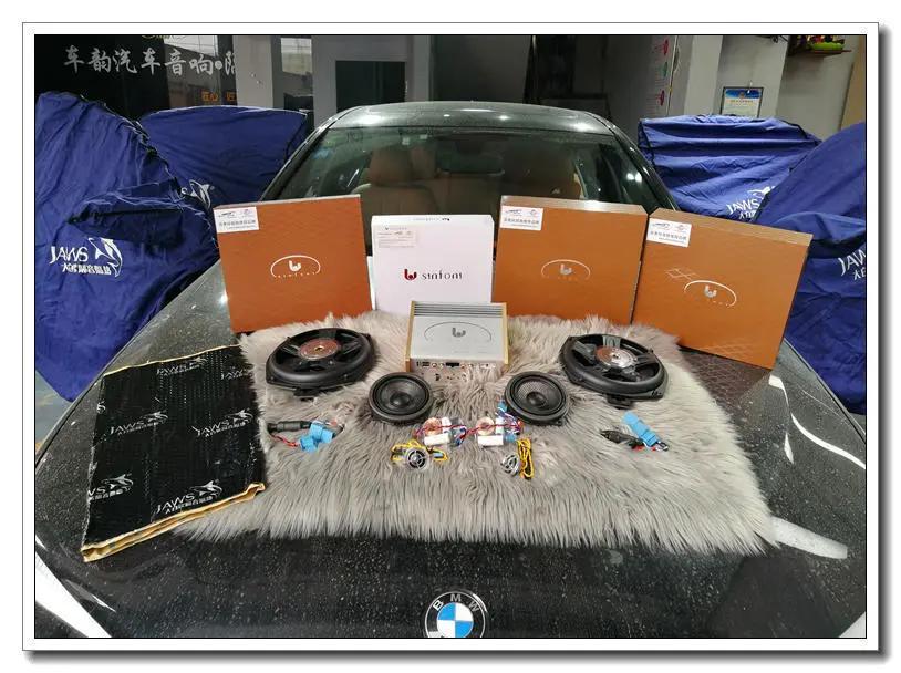 汕头宝马5系汽车音响改装全套诗芬尼,中低音喇叭的极致升级