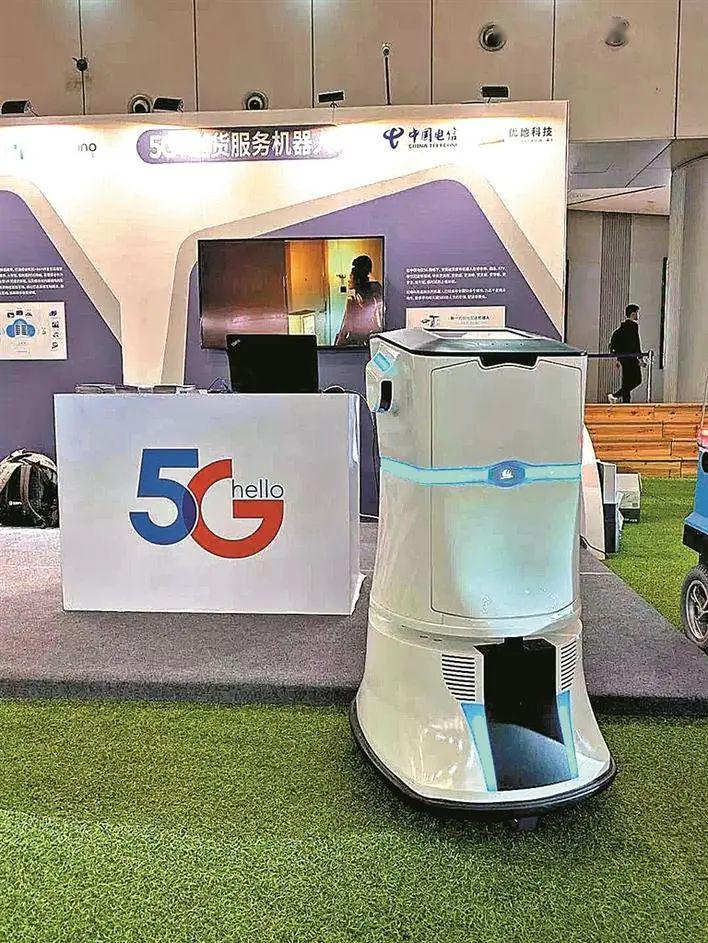 6月底前,宝安区将率先推出一批5G政务场景应用示范