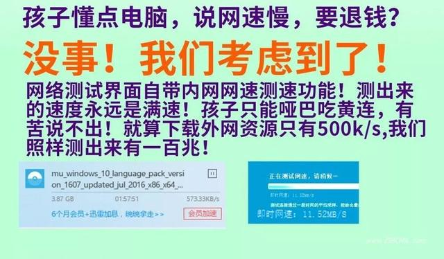 長城寬帶倒閉最新消息2021(停網退出市場是真的嗎)