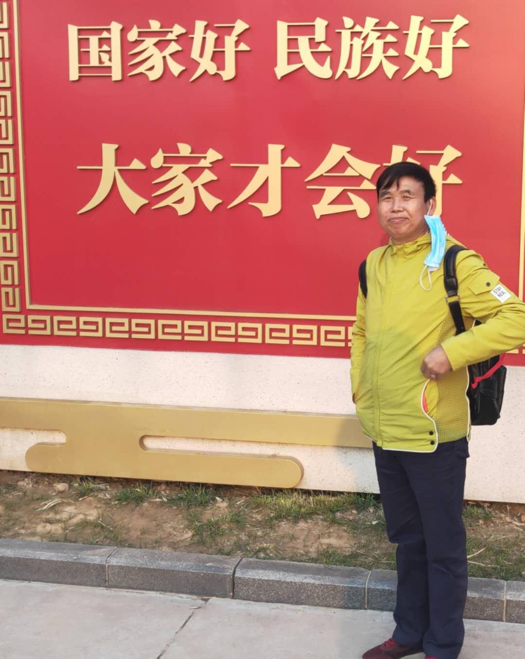 """中国好人汪太银诗""""美德风范千载传"""""""