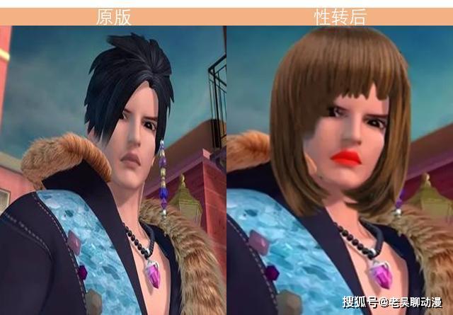 葉羅麗:男生性轉之後,水王子比王默更漂亮,荒石和建鵬辣眼睛