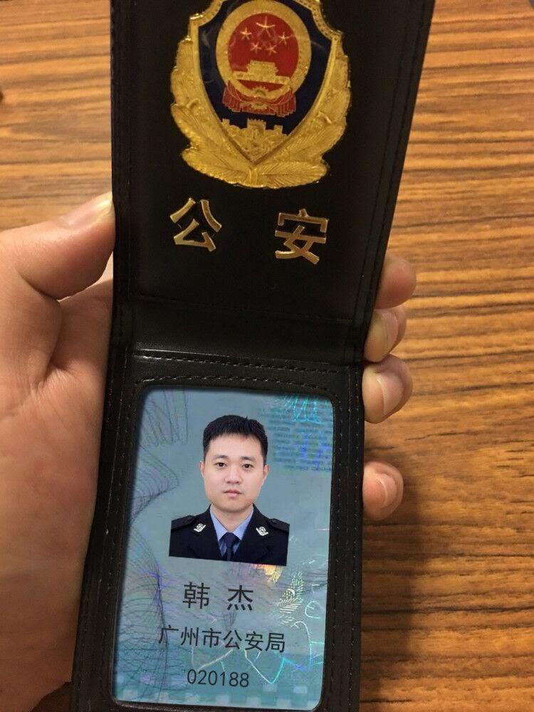 """""""特警""""上门跨境诈骗再升级 北京警方联合钱盾成功挽损30万元"""