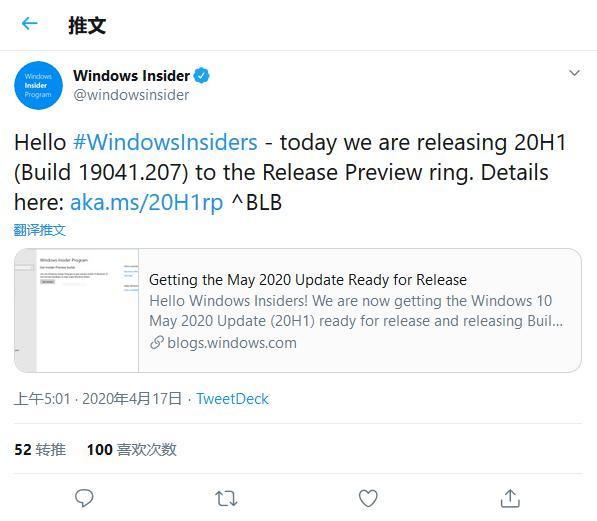 Win10下个功能更新正式命名May 2020 将于下月发布的照片 - 2