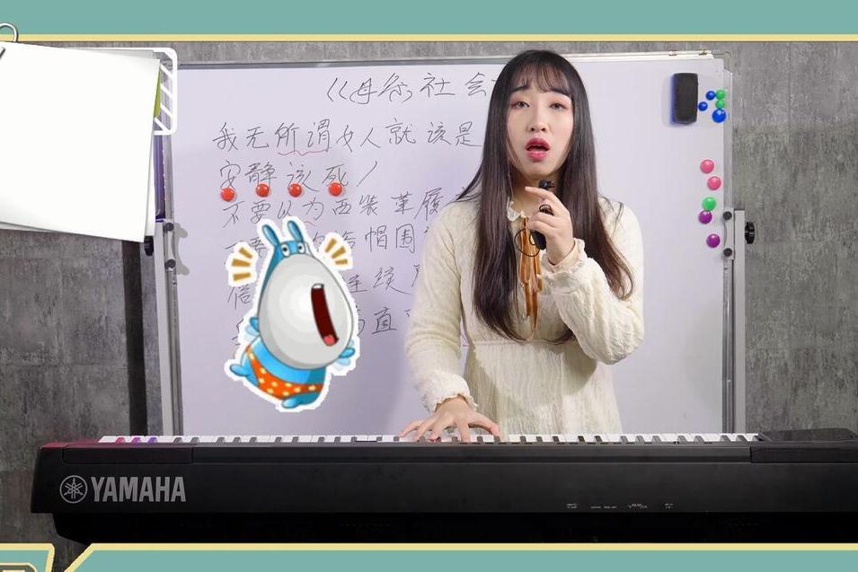 唱歌技巧:全网首发《母系社会》歌曲教学,看过的都学会了!