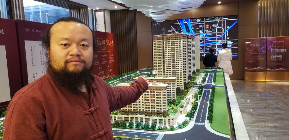 2020年中国易学大师排名榜房产家居建筑风水大师