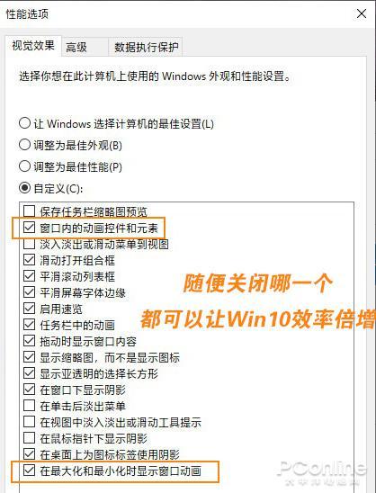 Windows 10中令人难以忍受的设计的照片 - 4