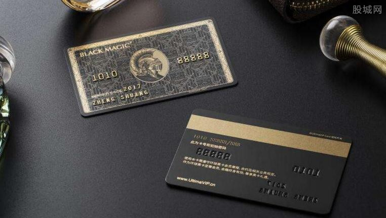 环球黑卡是骗局么?环球黑卡怎么样