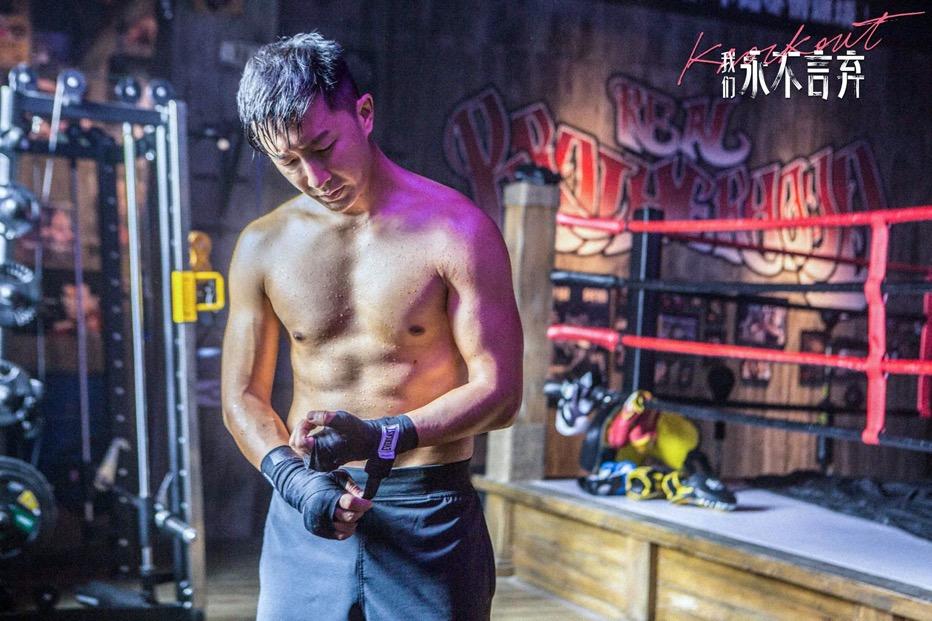 《我们永不言弃》韩庚:挑战新角色,塑造新自我