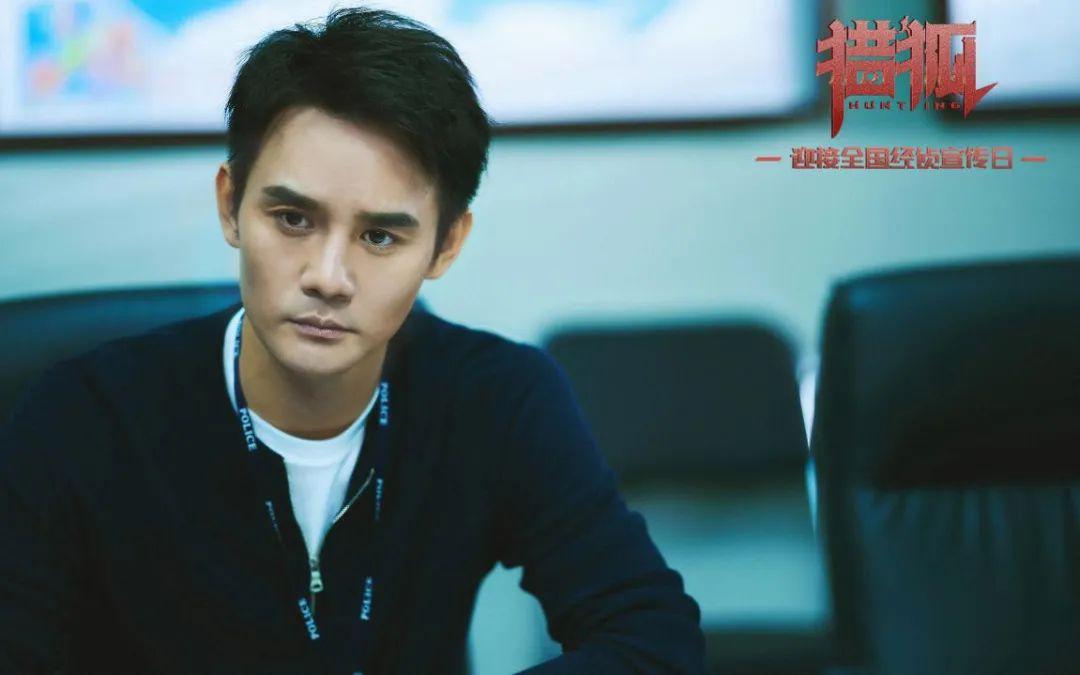 猎狐》中奖项最多的演员,不是王凯王鸥,而是一位人气小花_邓家佳
