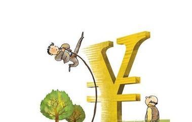 年化收益率是什么意思?七日年化和年化哪个好