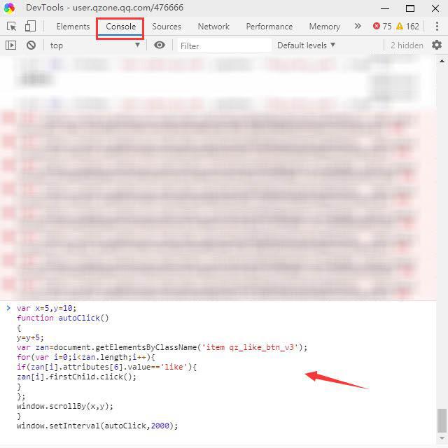 QQ空间解放双手 全自动点赞代码 JavaScript点赞代码 心悦卡盟