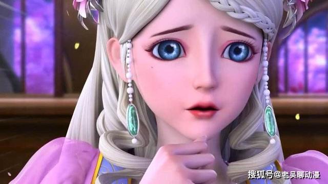 葉羅麗:眼瞳藏有大秘密,冰公主的眼瞳精致,文茜的眼瞳出賣瞭她